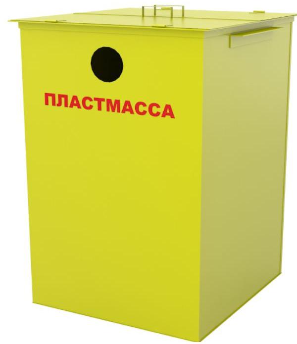 Контейнер для пластмассы КМ-001