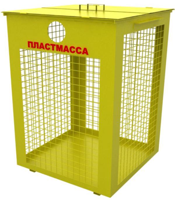 Контейнер для пластмассы КМ-002